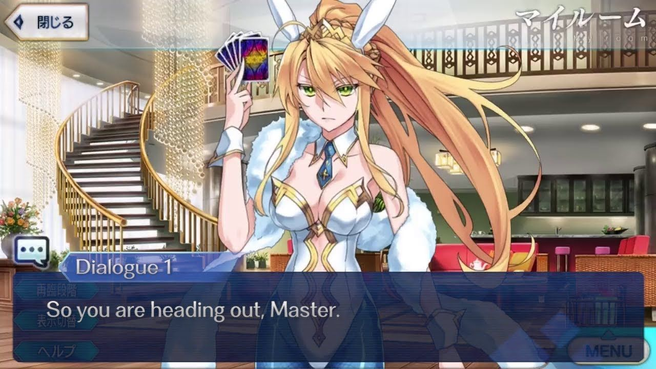 Pin on 【FGO】Voice/ Dialogue Lines (My Room) Translation