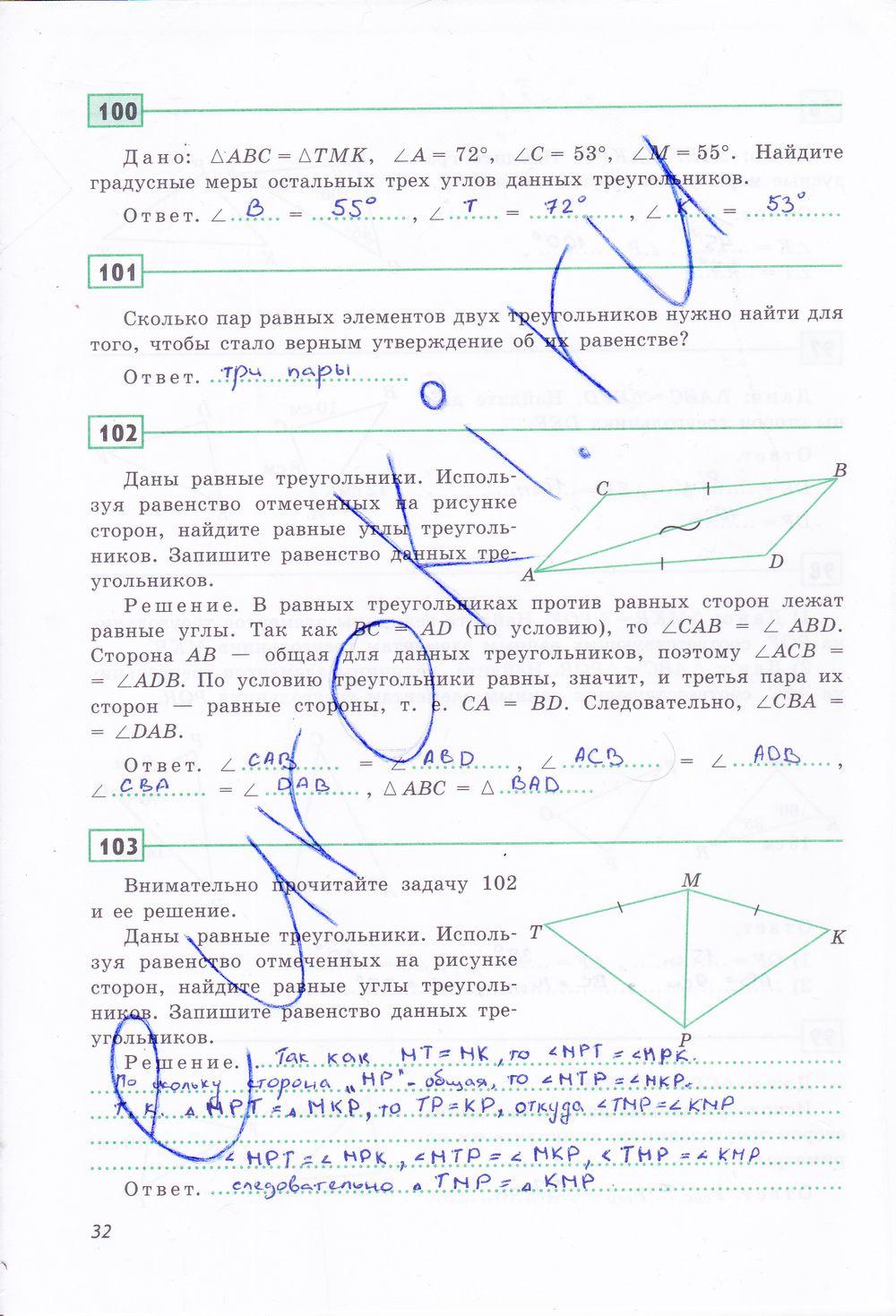 Ответа на практические работы по всемирной истории учебника ладыченко 11 класс