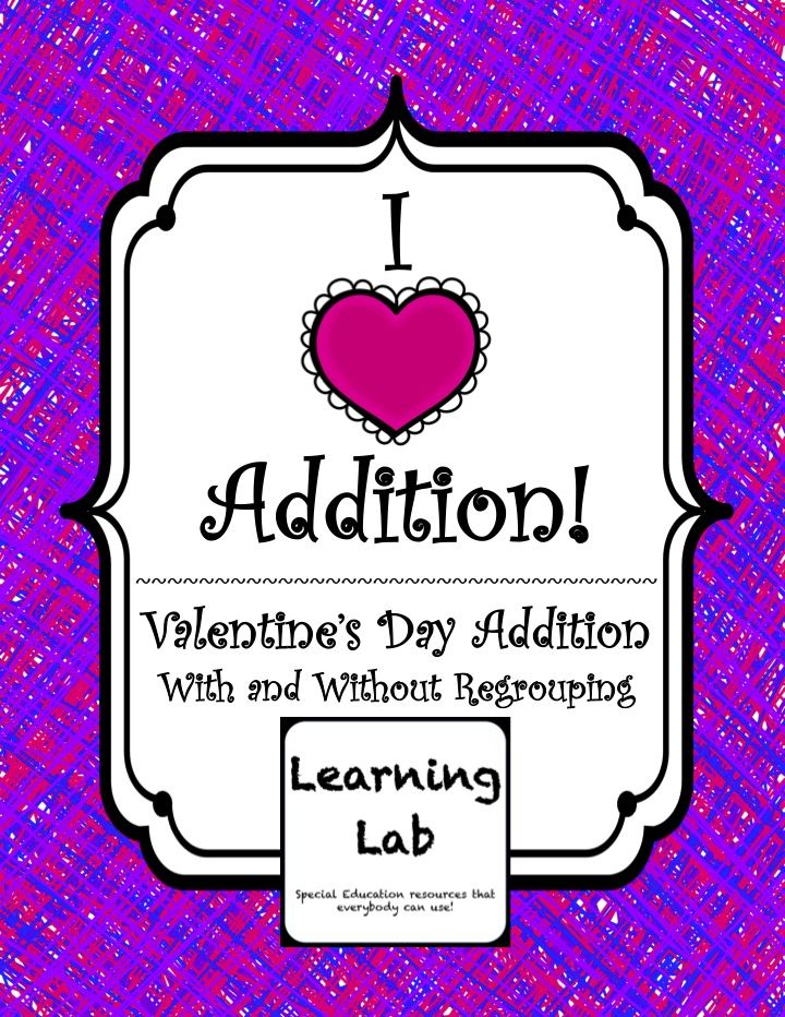 valentine 39 s day math holiday ideas for teachers math fourth grade math subtraction strategies. Black Bedroom Furniture Sets. Home Design Ideas