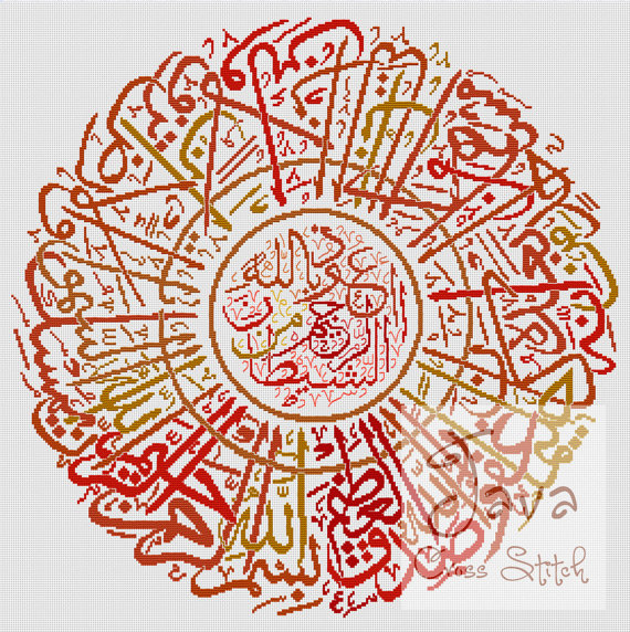 Calligraphy Qs Al Fathir Ayat 41 Instant By