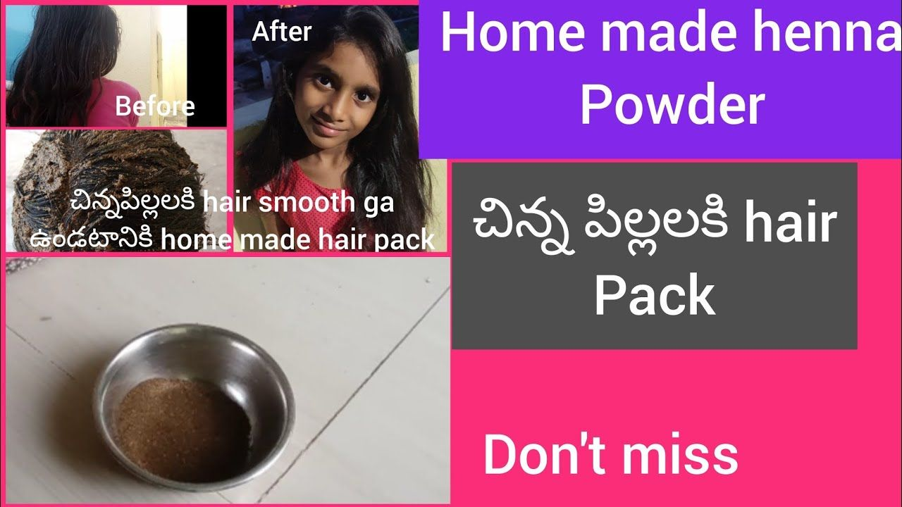 #home made henna hair pack//smooth silky hair for kids ...
