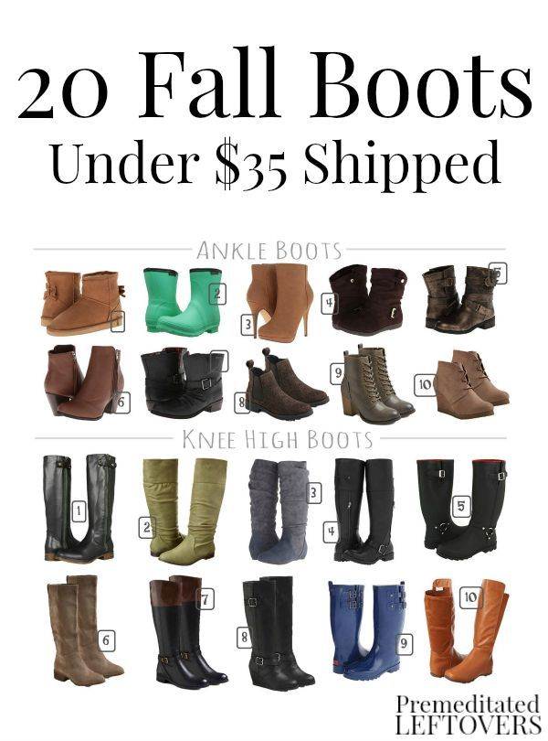 20 Frugal Fall Boots: Fashionable boots