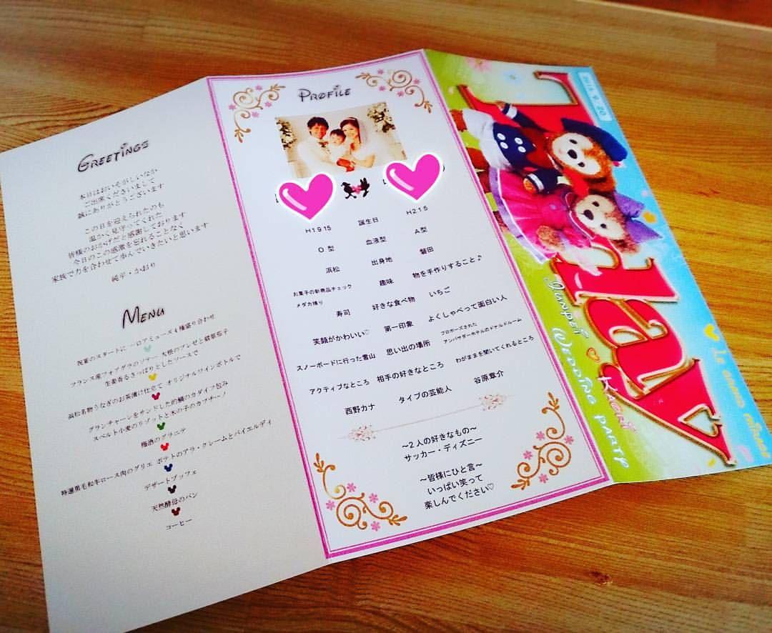 Kaori DenoさんはInstagramを利用しています「結婚式からもう1