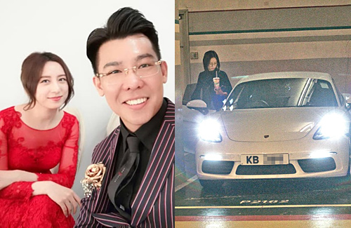 Katy Kung's New Boyfriend is a Malaysian Rich 2G New