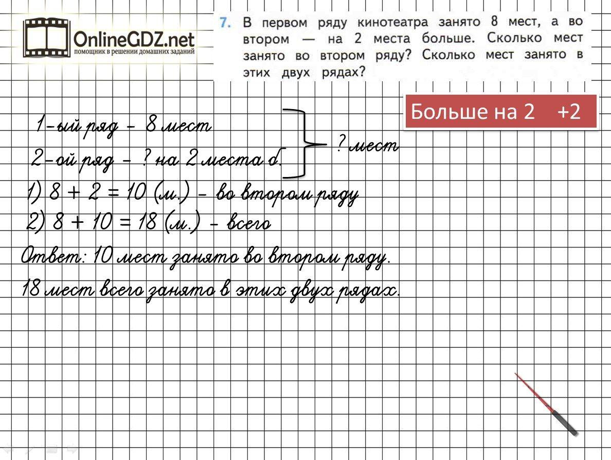 Решение задачи математика 2 решение задач на цикл while паскаль