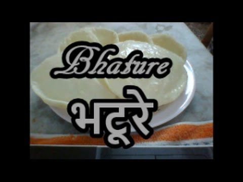 Bhature in hindi food video recipe bhature in hindi food video recipe forumfinder Image collections