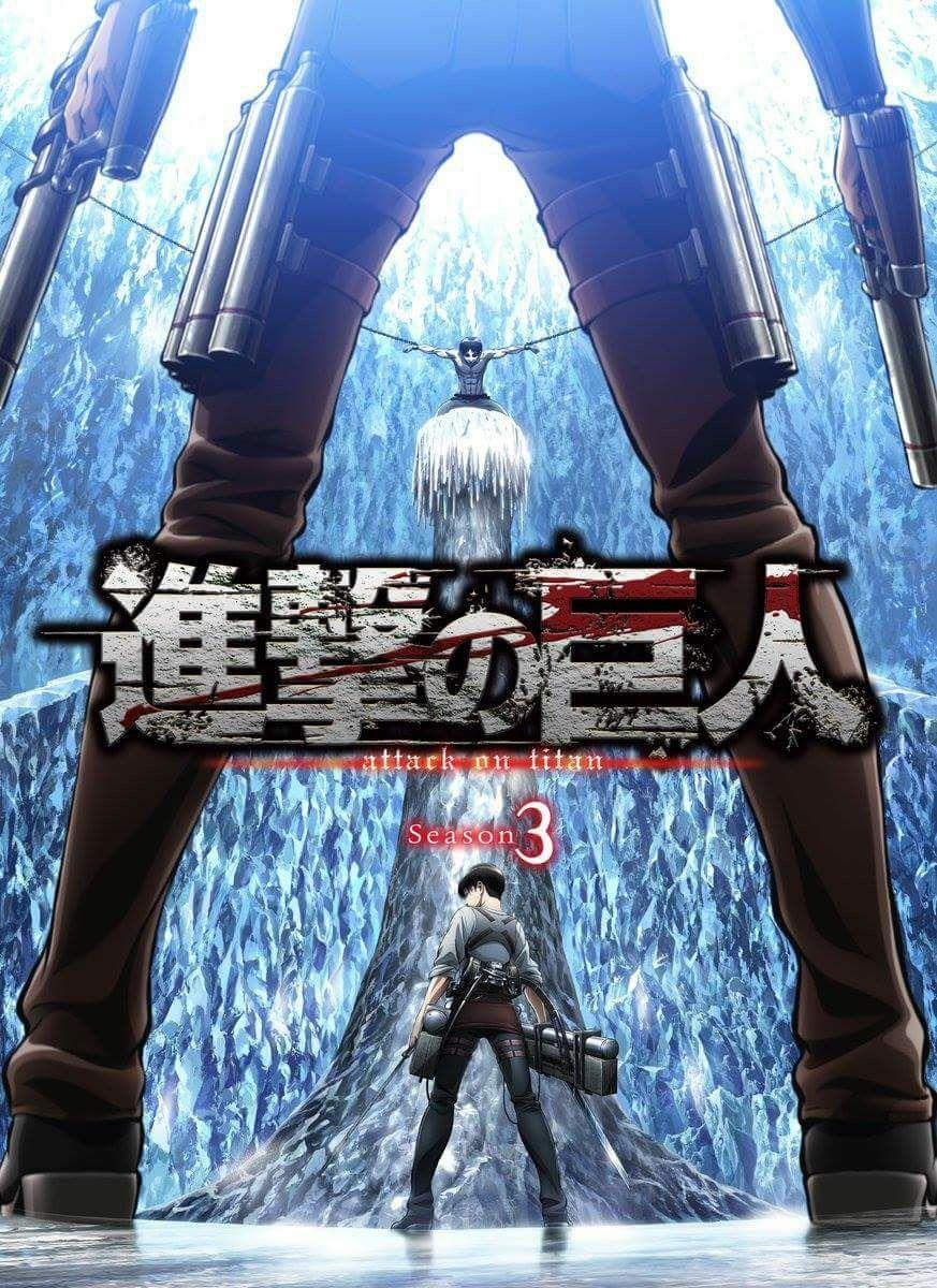SNK póster tercera temporada Kyojin, Shingeky, Shingeki no