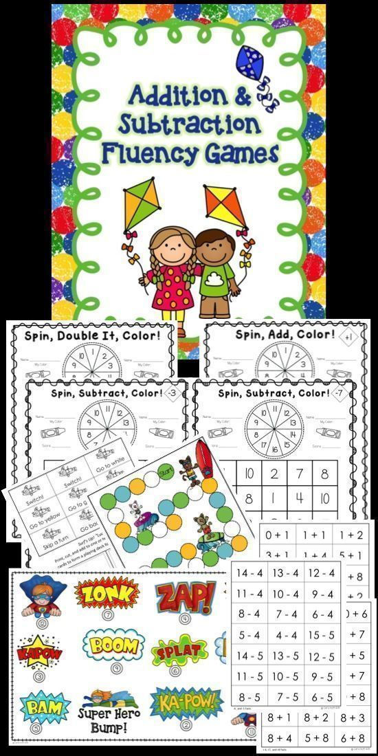 Addition and Subtraction Games for Facts Within 20 | Students ...