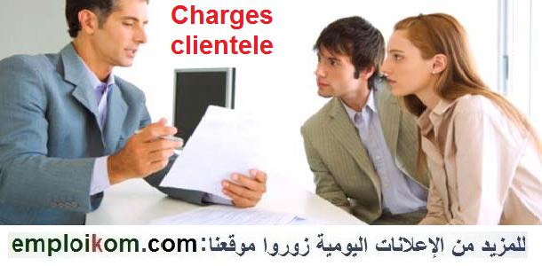 Recrutement De 9 Commerciaux Charges De Clientele Sur Casa Sidi Bernoussi In 2020