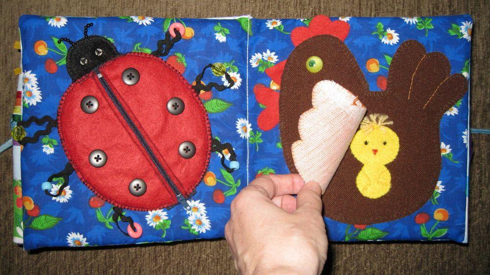 Книга для детей из ткани своими руками