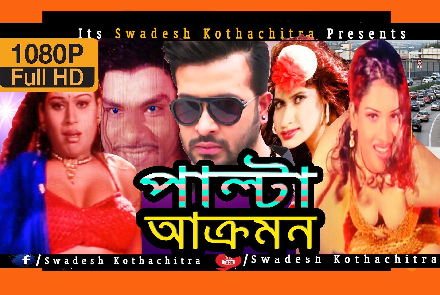 Pin on Swadesh Kothachitra