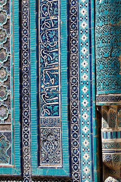 turquoise a hue of blue pinterest t rkis blau und mosaik. Black Bedroom Furniture Sets. Home Design Ideas