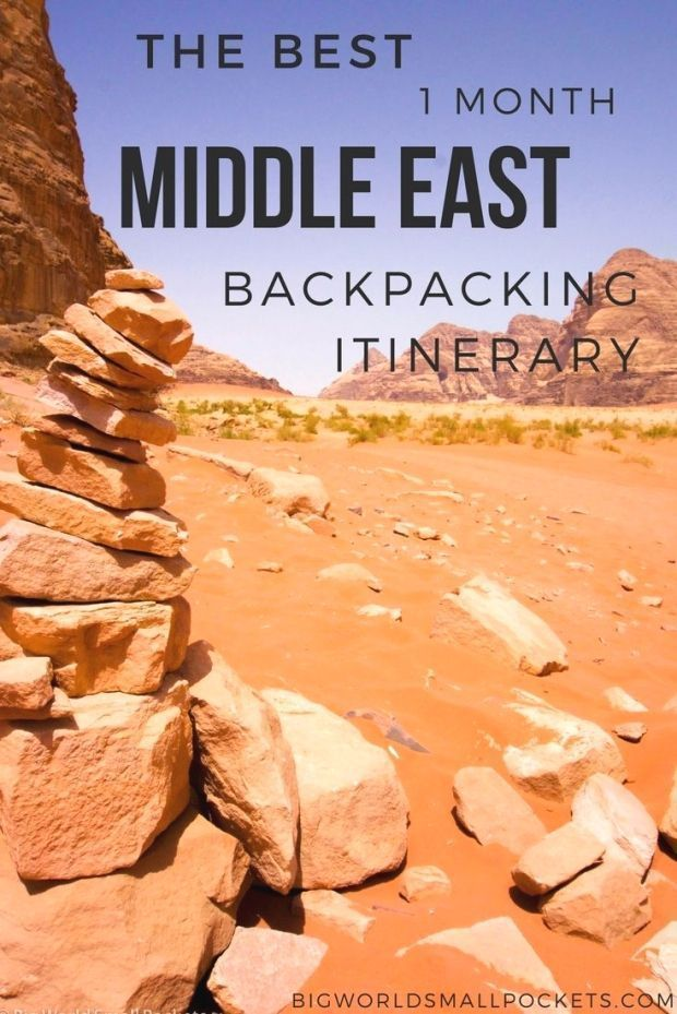 Middle East Backpacking Itinerary #middleeastdestinations