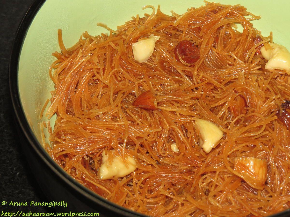 Must see Shirini Eid Al-Fitr Food - 7154e2e5b3fcd6ad7b886db4cfeb3e4f  Collection_23196 .jpg