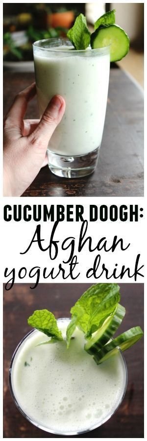 Cucumber doogh recipe! Doogh is a refreshing, savory, salted yogurt drink from Afghanistan blended with cucumber and mint. So good!