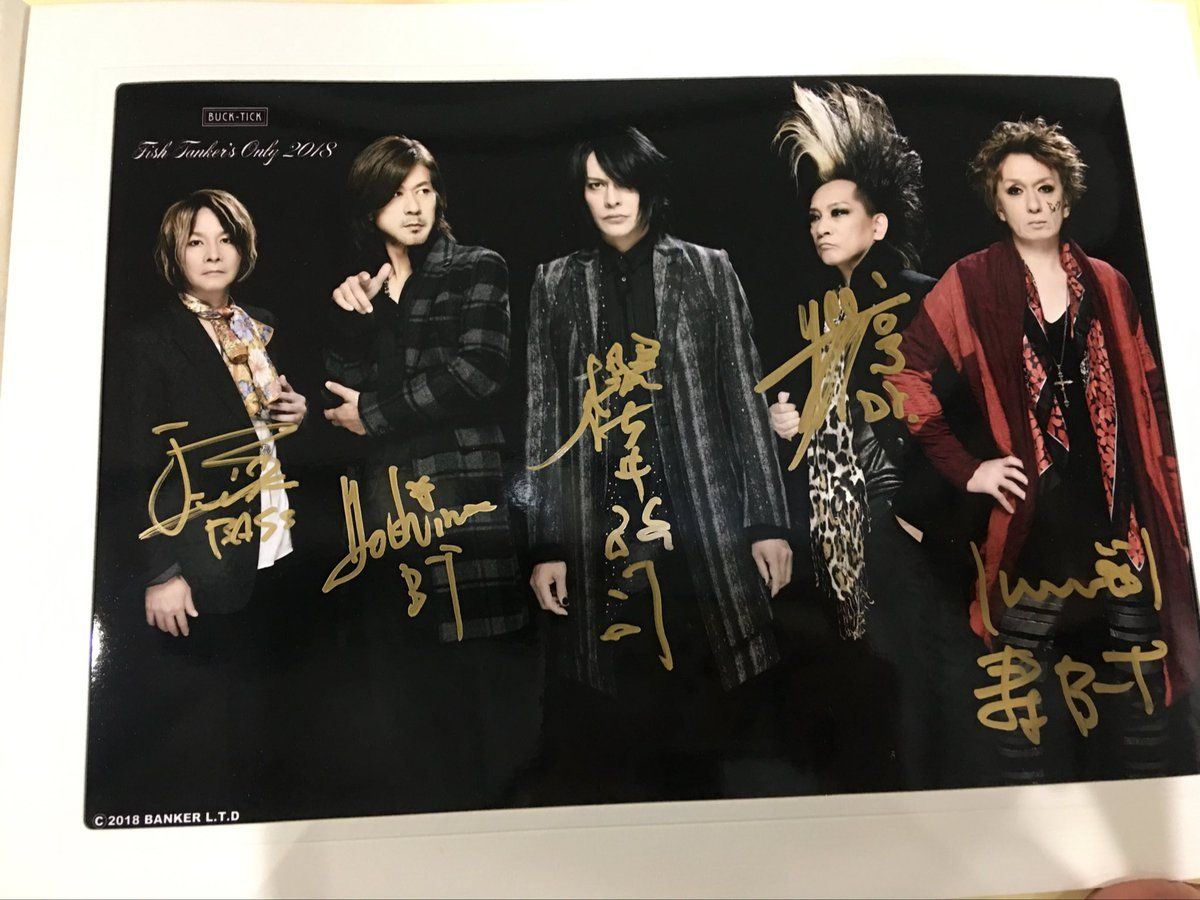 ムチ子 on Twitter | Merch, Movie posters, Poster