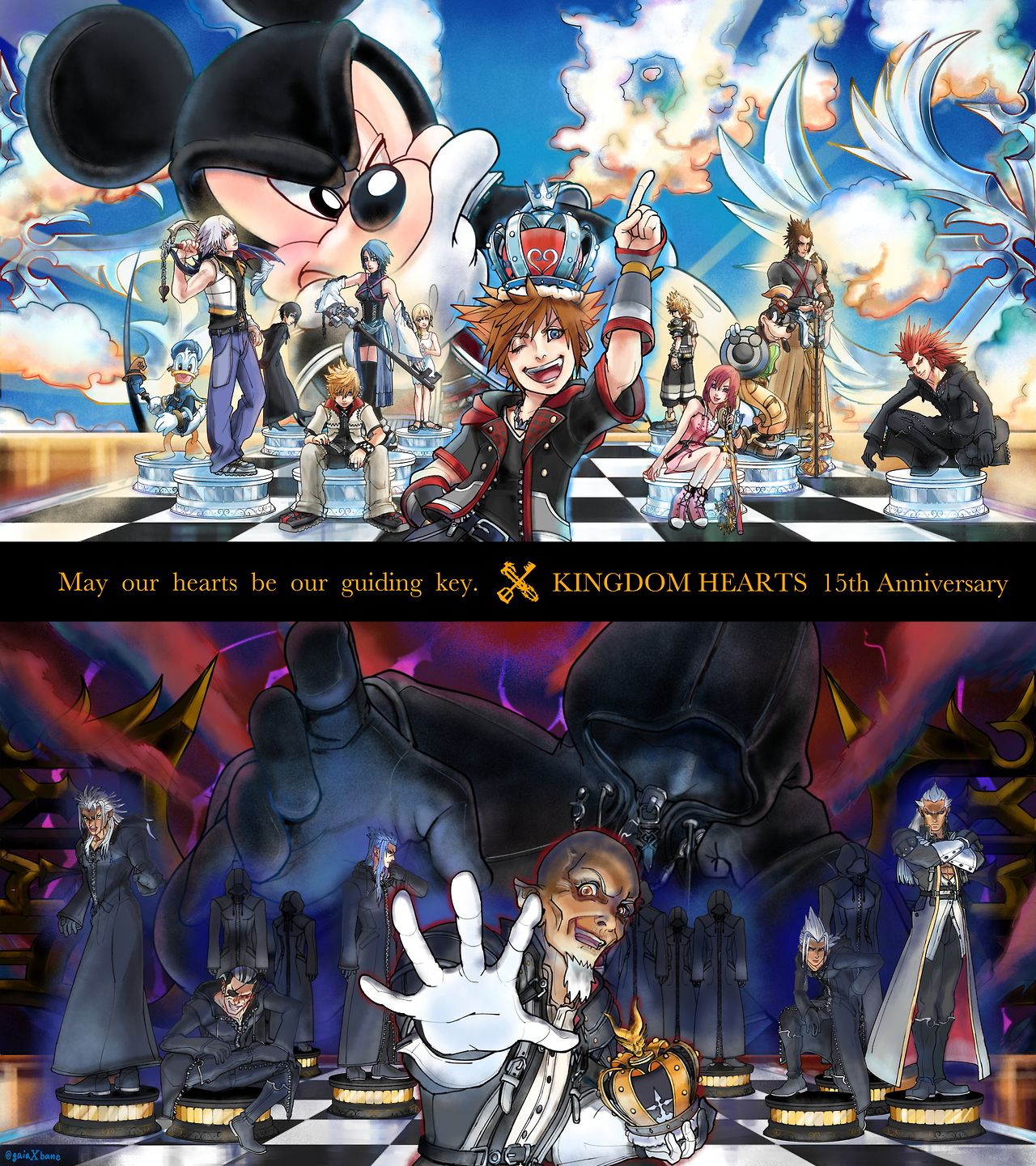 Kingdom Hearts Iphone Wallpaper: Kingdom Hearts Series