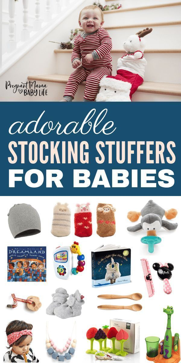 Best stocking stuffer ideas for babies and toddlers