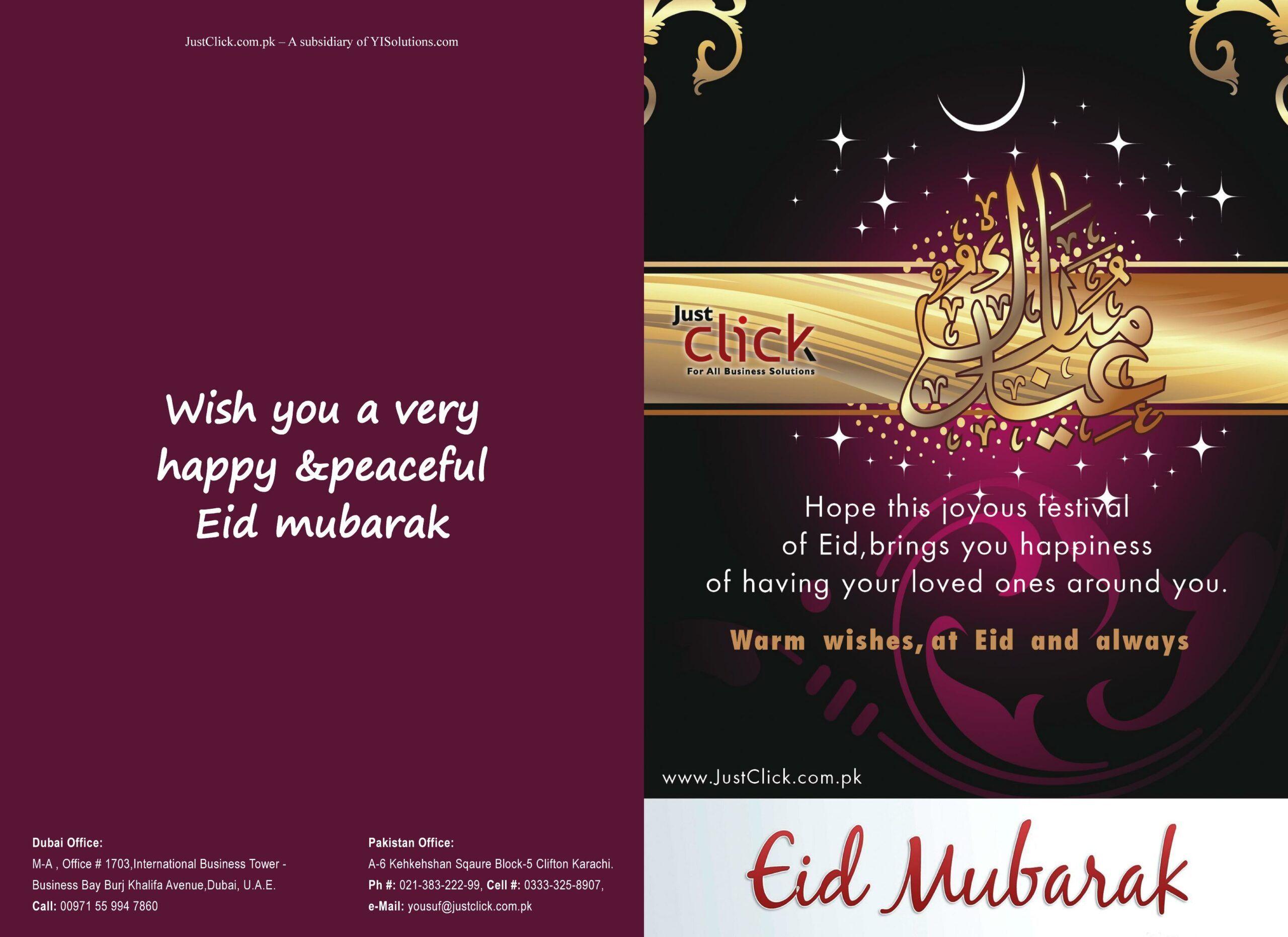 Personalised Eid Card In 2021 Eid Cards Eid Card Designs Cards
