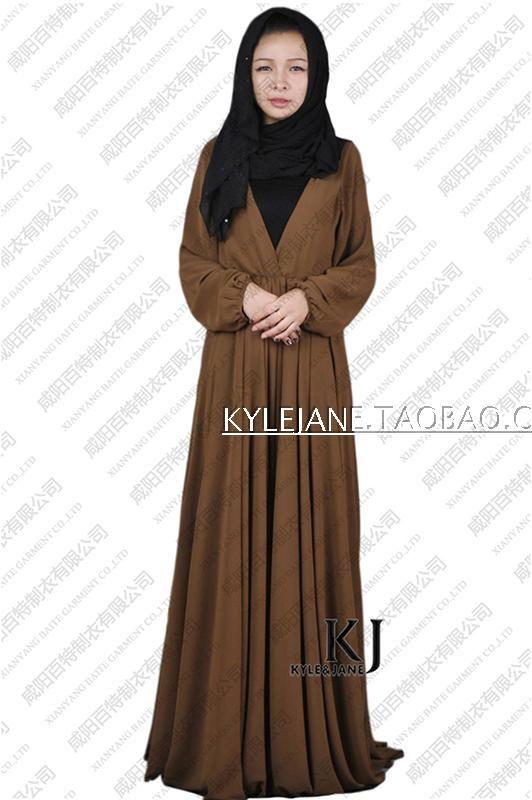 Islamic Clothing Women Style
