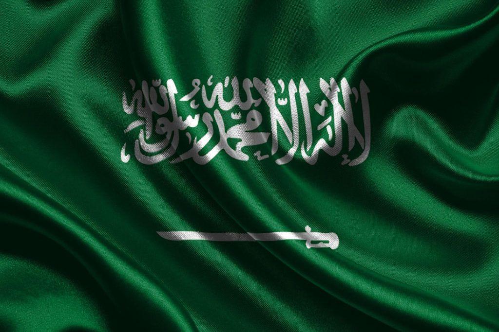 Saudi National Day Wallpapers And Photos King Salman Saudi Arabia National Day Saudi Saudi Arabia Flag