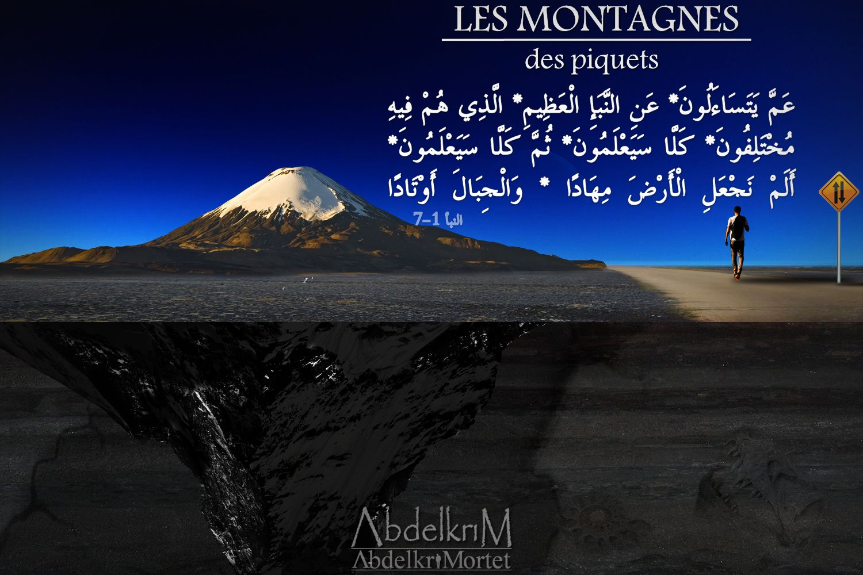 والجبال أوتادا Movie Posters Movies Poster