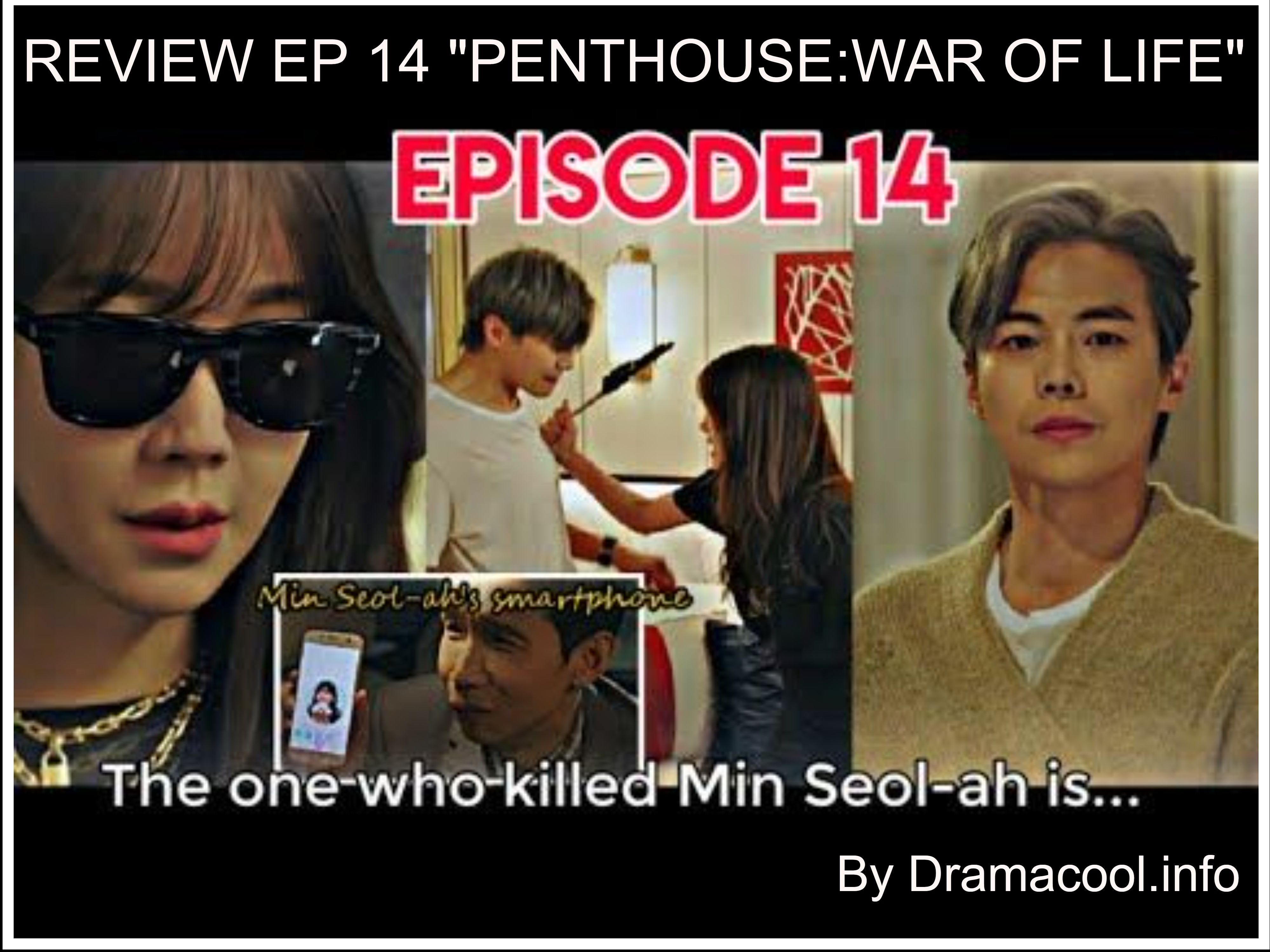 REVIEW EP 14