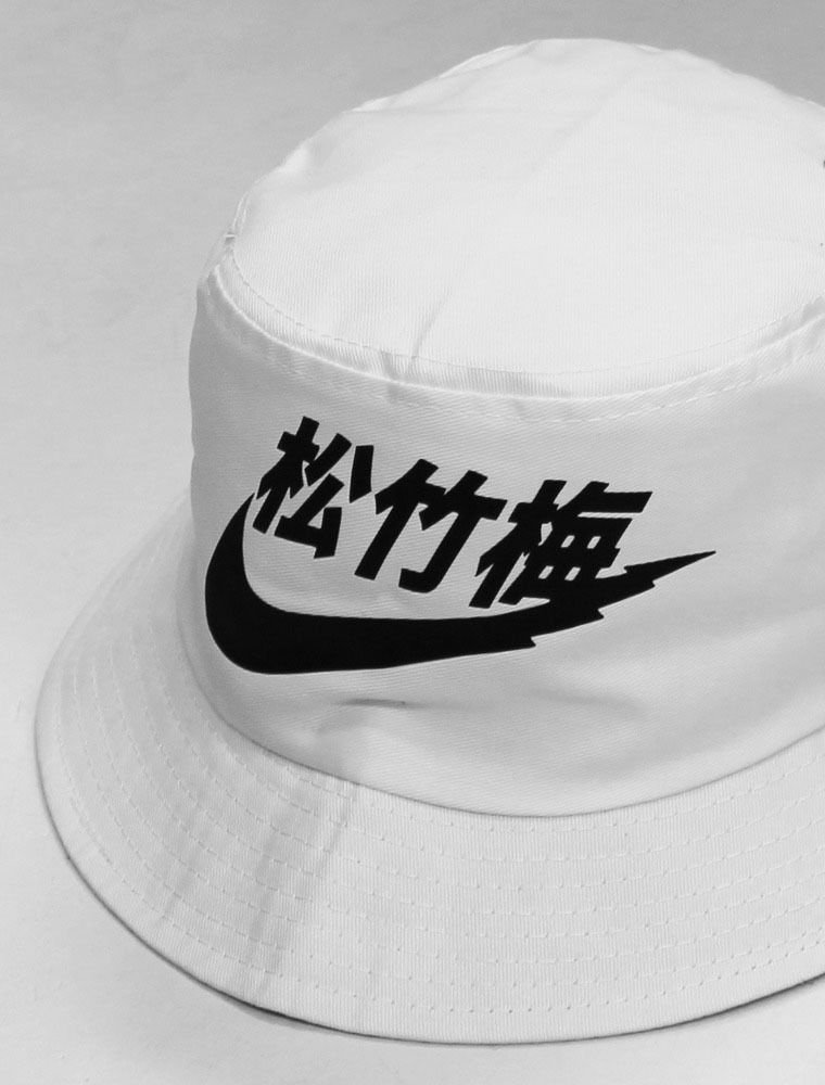 Vintage Very Rare Air Nike Japan VTG BUCKET HAT One Size White ... 846b918290d