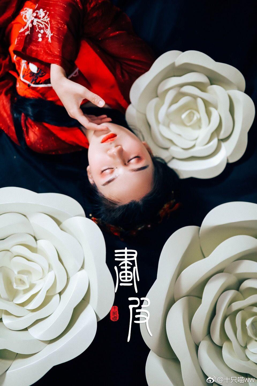 Pin by Yi Jiun on History and Culture of China Hanfu