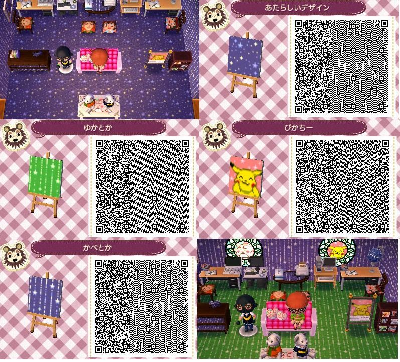 New leaf fashion starry patterns for wall and floor qr for Animal crossing mural