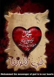 Islamic Wallpaper Inspirational Posters Mohammed