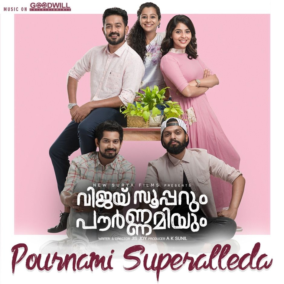 ?Pournami Superalleda (From