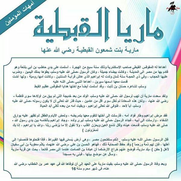 69673a013f33202ff584cfe731b19308 Jpg 600 600 Pixel Islamic Inspirational Quotes Islam Facts Learn Islam