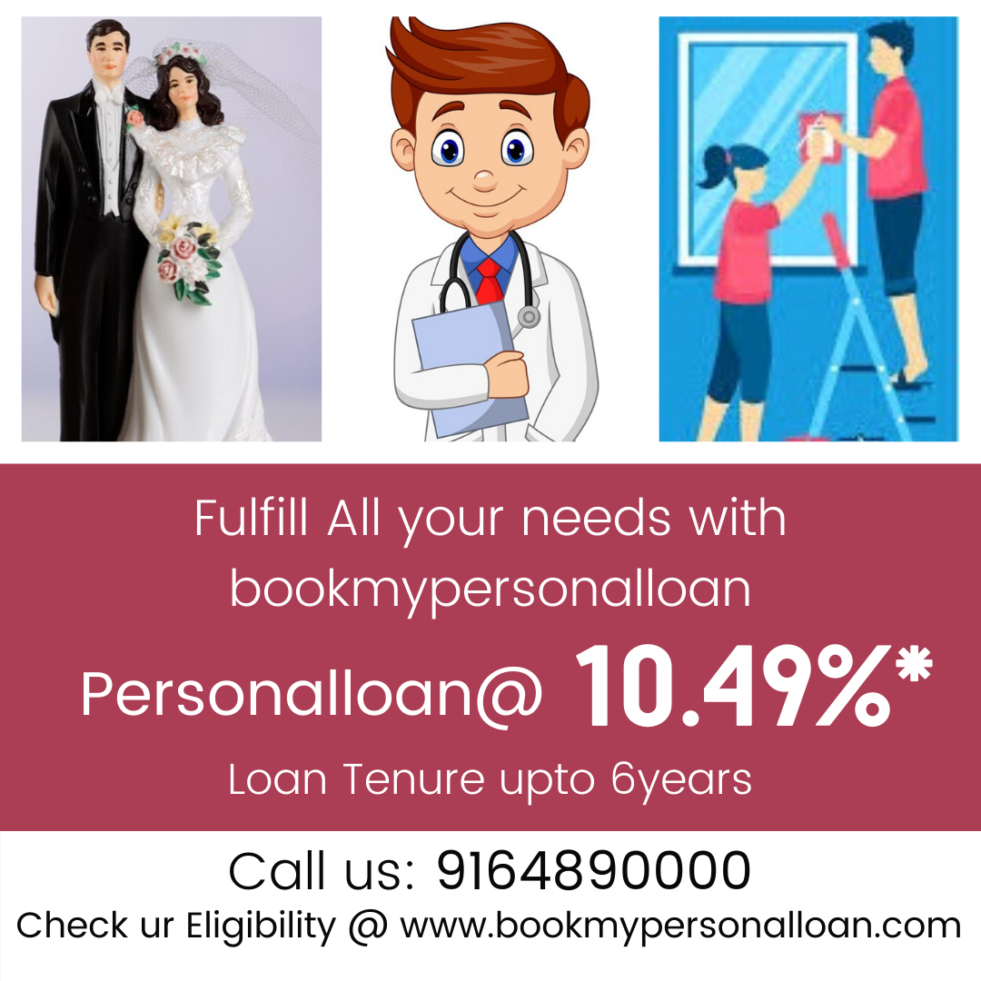 Fulfill All Your Personal Loan Needs With Bookmypersonalloan Personal Loan 10 49 In 2020 Personal Loans Low Interest Personal Loans Loan