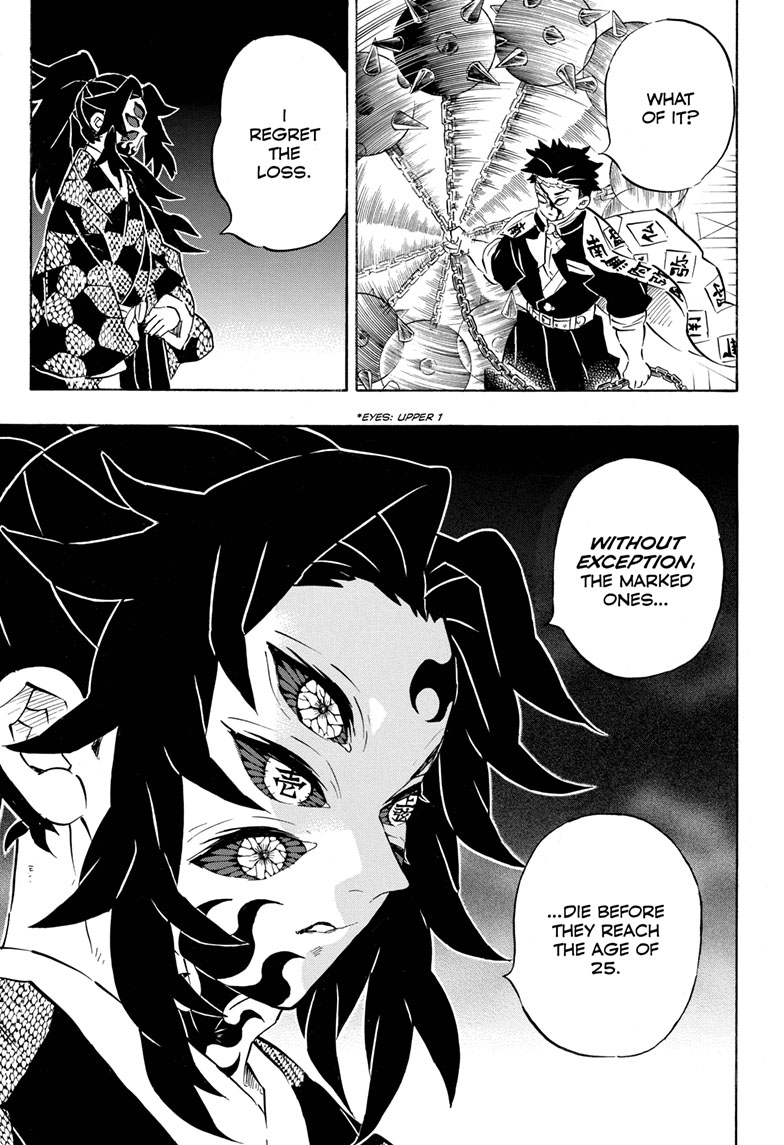 Demon Slayer Kimetsu No Yaiba Chapter 170 In 2020 Slayer Demon Weekly Shonen