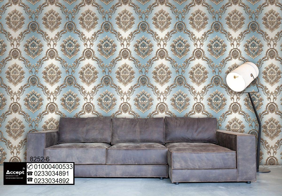 ورق حائط مودرن فخم ورق حائط ورق حائط مودرن ورق جدران مودرن Accept للديكورات Wallpaper Home Decor Home Decor