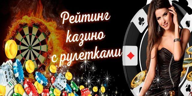 Онлайн казино с быстрыми выплатами – рейтинг лучших При выборе платформы, игроки обращают внимание не только на ассортимент автоматов, но и на скорость вывода выигрышей.