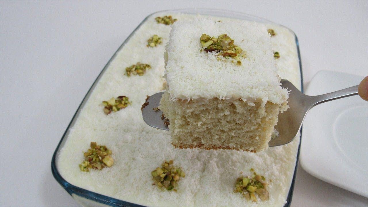 كيكة جوز الهند بدون خلاط أطيب واسهل طريقة للكيك سريعه و اقتصادية كيكة الثلج Youtube Cake Desserts Vanilla Cake