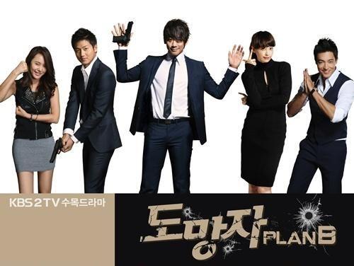 The Fugitive Plan B Is The Best Kdrama Korean Drama All Korean Drama Korean Drama Movies