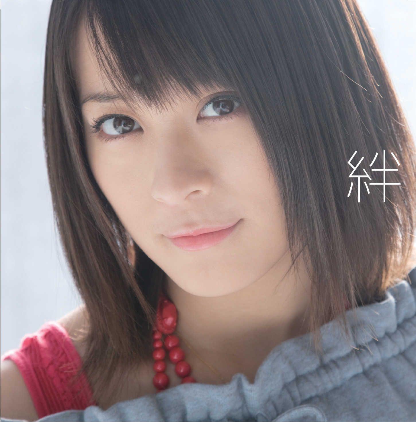 北乃きい 師大路夜市 Ott板 Disp s Japanese Girl Asian Beauty Kitano