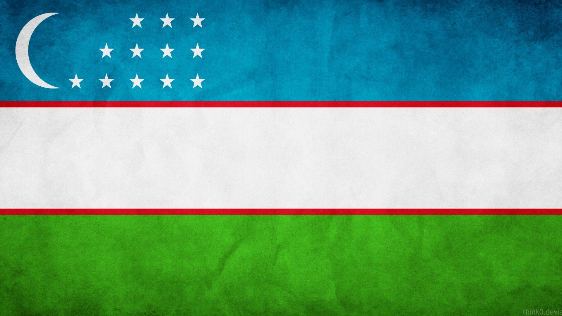 Flag Of Uzbekistan Wallpaper Flags Wallpaper герб цветы