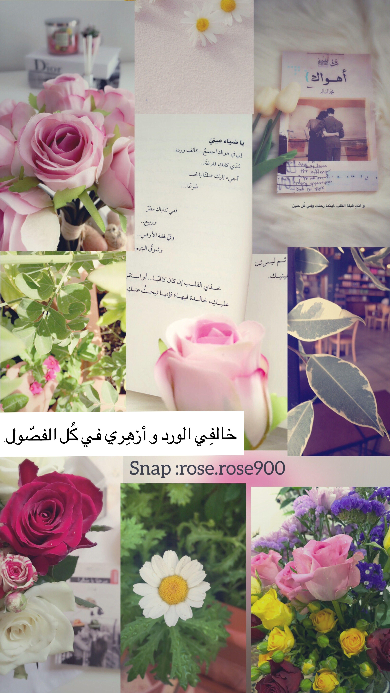 سعود S Recent Tweets 1 Whotwi Graphical Twitter Analysis