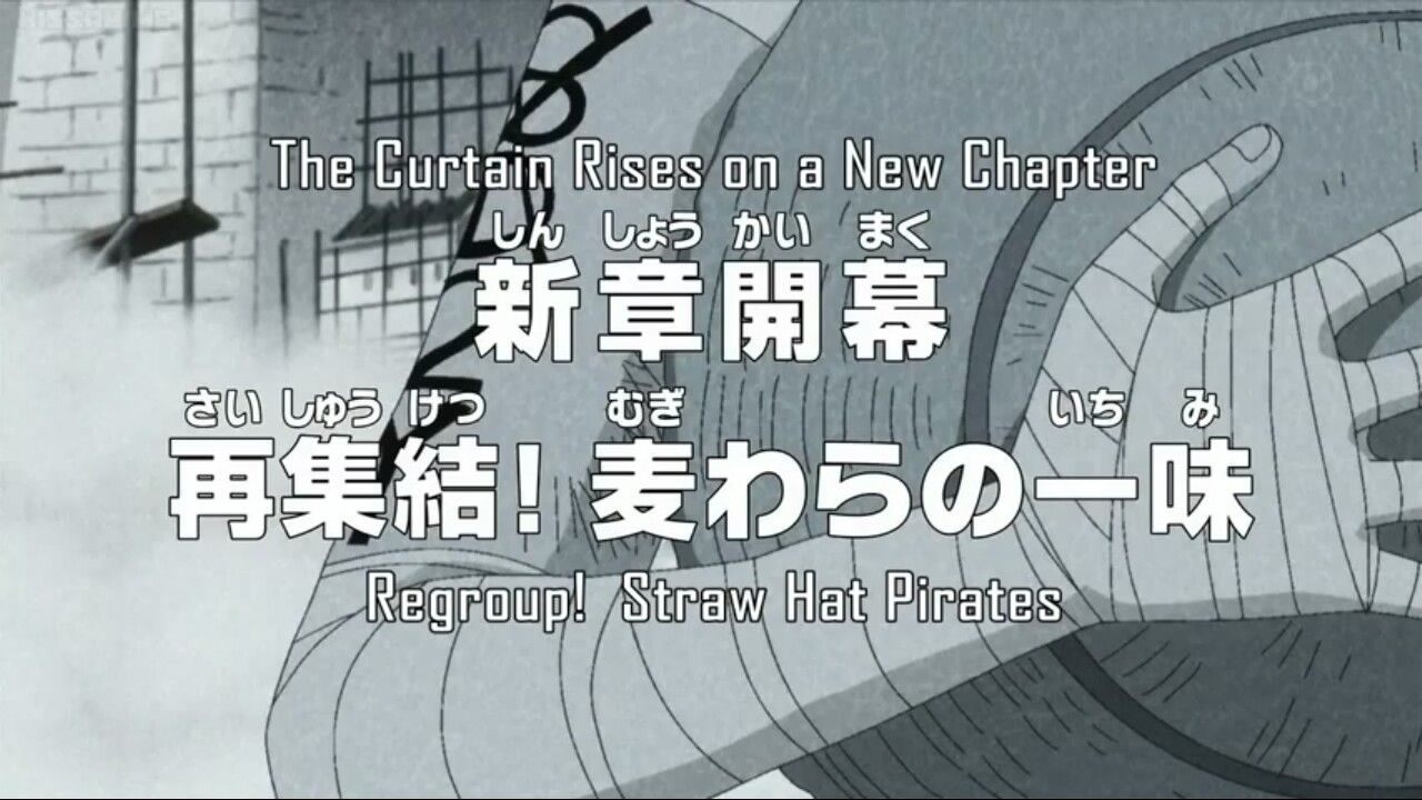 Green curtains crossword - The Curtain Rises On A New Chapter Regroup Straw Hat Pirates Text