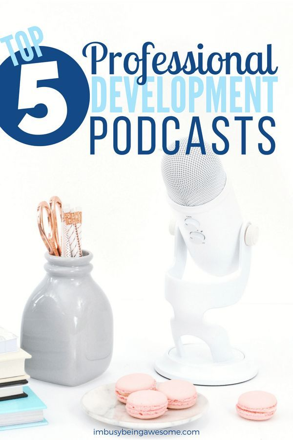 5 Professional Development Podcasts You Should Listen To is part of Business podcasts, Professional development activities, Professional development, Podcasts, Career development, Development activities - If you've been reading I'm Busy Being Awesome for a while now, you know about my love of podcasts  As I've mentioned in a previous post, they offer so much more than mere entertainment  They also help you learn new things and expand your horizons  In fact, I think podcasts are one of the greatest ways to …