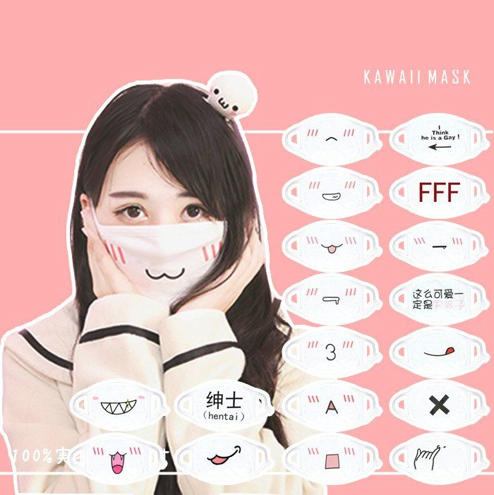 Kawaii Emoticons Mouth Masks Sd00066 Winter Face Mask Mouth