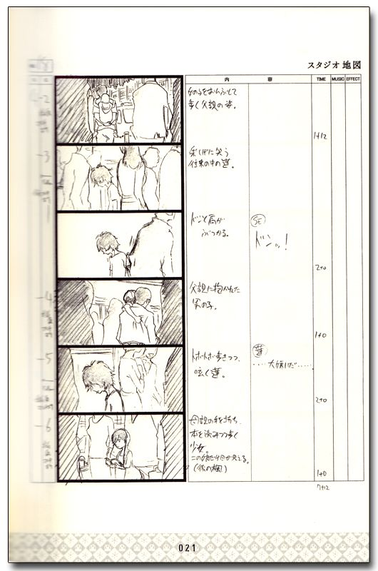 The Boy and the Beast Story Board Animestyle Archive Book - Anime - anime storyboard