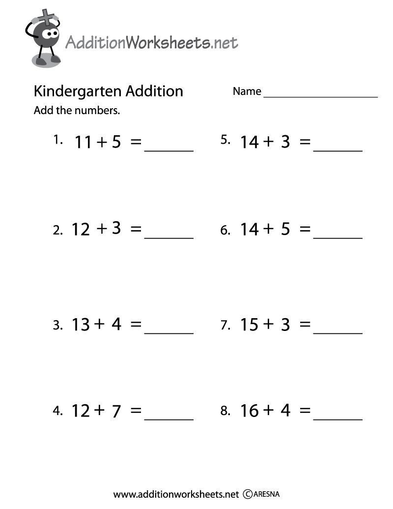 Pin By Rania Amin On Nono Kindergarten Addition Worksheets Kindergarten Names Kindergarten Math Worksheets Free Adding single digit numbers worksheet