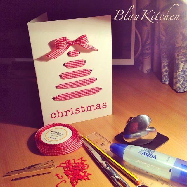 C mo hacer una tarjeta navide a blaukitchen tarjetas - Como hacer targetas de navidad ...