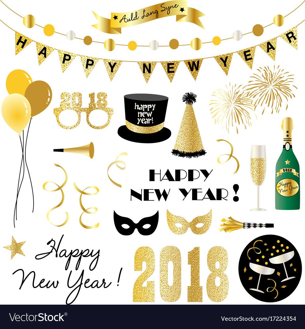 Happy New Year Eve Clipart New Year Clipart New Years Eve New Years Eve 2018