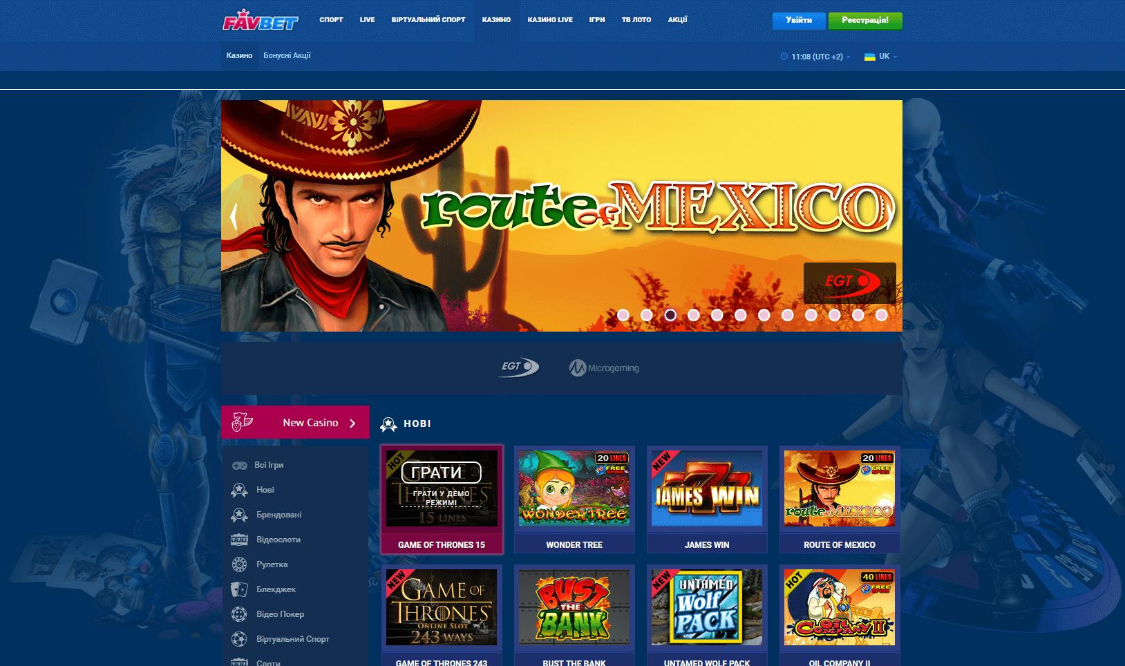 Игровые автоматы royal eagle онлайн игровые автоматы tron